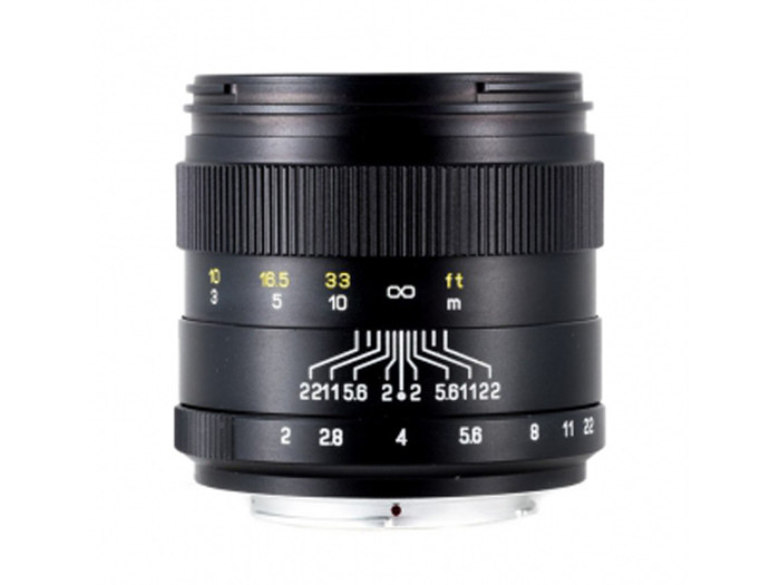 Zhongyi 2,0/85 mm Canon EF Mitakon Creator Objektiv