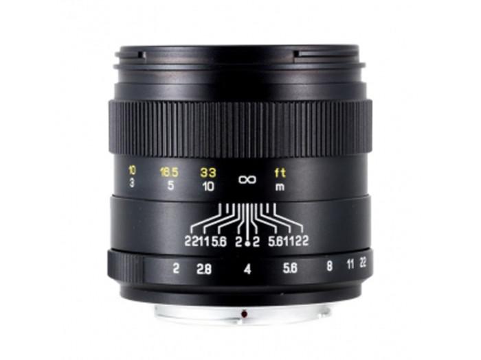 Zhongyi 2,0/85 mm Nikon F Mitakon Creator Objektiv
