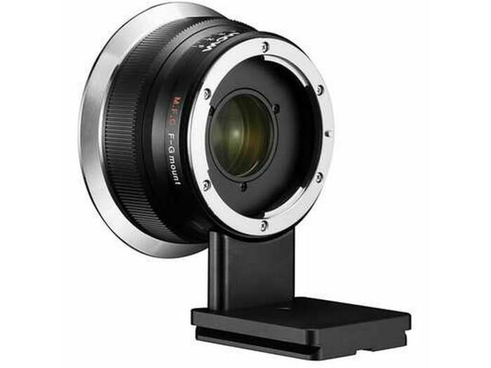 Laowa Venus Magic Format Konverter Canon EF zu Fuji GFX